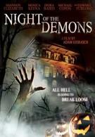 Ночь демонов (2009)