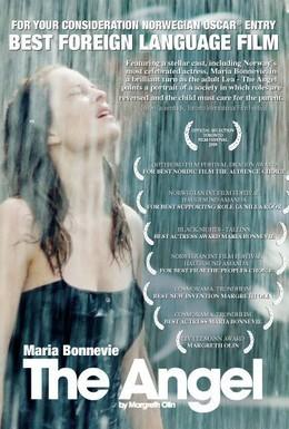 Постер фильма Ангел (2009)