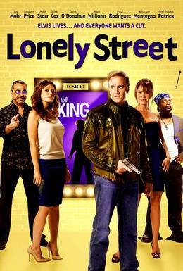 Постер фильма Одинокая улица (2008)