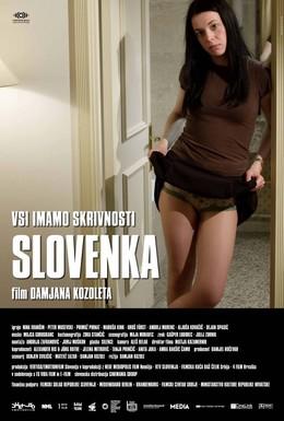 Постер фильма Словенка (2009)