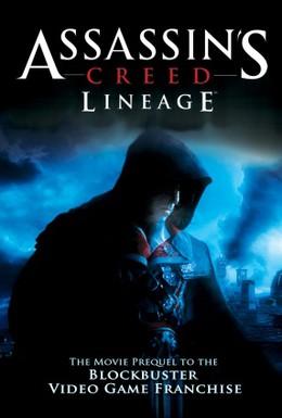 Постер фильма Кредо убийцы (2009)