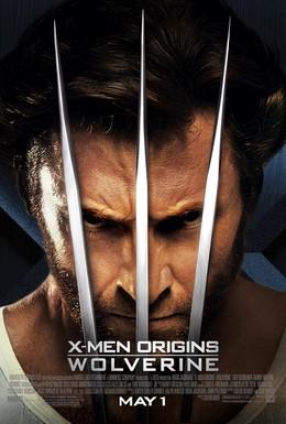 Постер фильма Люди Икс: Начало. Росомаха (2009)