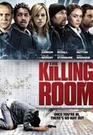 Комната смерти (2009)