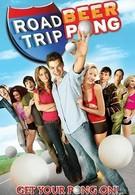 Дорожное приключение 2 (2009)