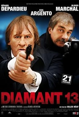 Постер фильма Отдел 13 (2009)