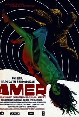 Постер фильма Горечь (2009)
