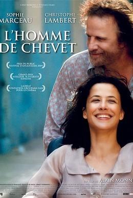 Постер фильма Картахена (2009)