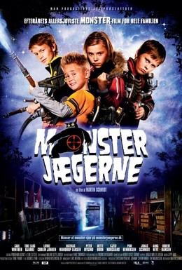 Постер фильма Охотники на монстров (2009)