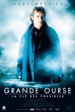 Постер фильма Властелин измерений (2009)