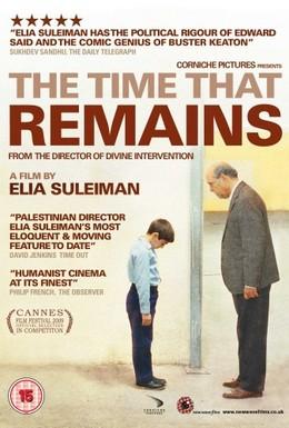 Постер фильма Оставшееся время (2009)