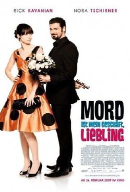 Постер фильма Убийства – мой конек, дорогая (2009)