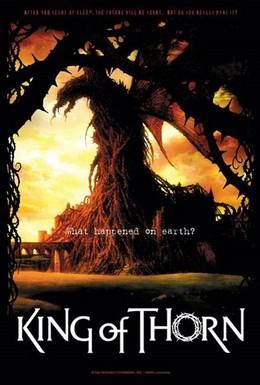 Постер фильма Повелители Терний (2009)