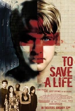 Постер фильма Спасти жизнь (2009)
