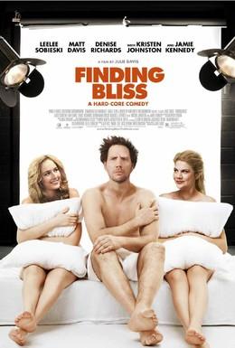 Постер фильма В поисках блаженства (2009)