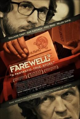 Постер фильма Прощальное дело (2009)