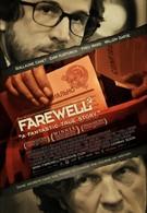 Прощальное дело (2009)