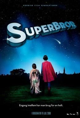 Постер фильма Супербрат (2009)