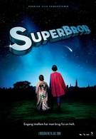 Супербрат (2009)