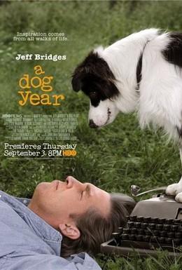 Постер фильма Год собаки (2009)