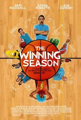 Постер фильма Сезон побед (2009)