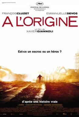 Постер фильма Всё сначала (2009)