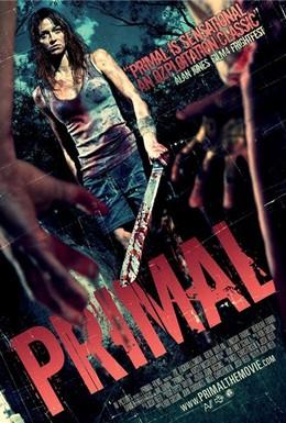 Постер фильма Приманка (2010)