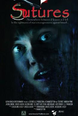 Постер фильма Швы (2009)