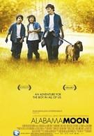 Мун из Алабамы (2009)