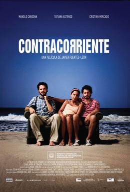 Постер фильма Подводное течение (2009)