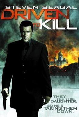 Постер фильма Руслан (2009)
