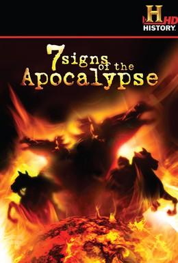 Постер фильма 7 знаков Апокалипсиса (2009)