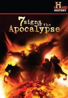 7 знаков Апокалипсиса (2009)