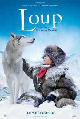 Постер фильма Волк (2009)