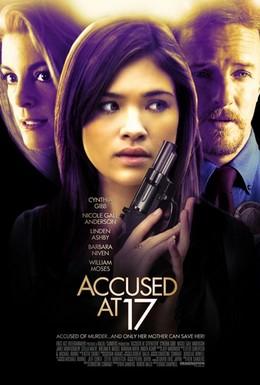 Постер фильма Обвиняемая (2009)