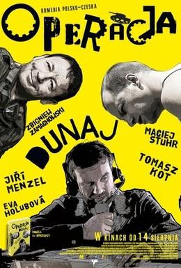 Постер фильма Операция Дунай (2009)