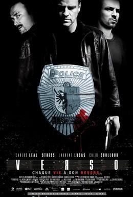 Постер фильма Антипод (2009)