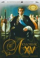 Людовик XV: Черное солнце (2009)