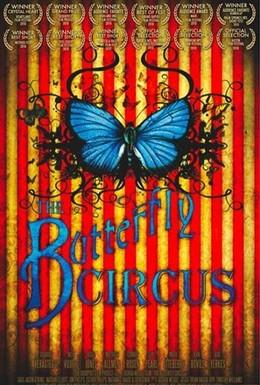 Постер фильма Цирк Бабочка (2009)