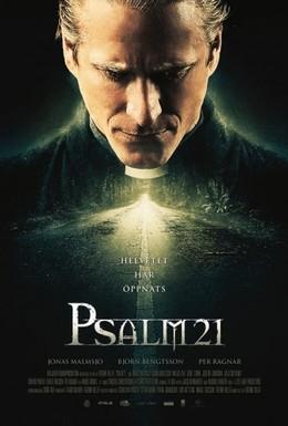 Постер фильма Псалом 21 (2009)