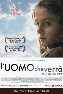 Постер фильма Тот, кто придет (2009)