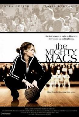 Постер фильма Майти Макс (2009)