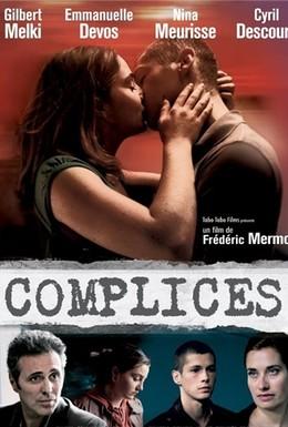 Постер фильма Сообщник (2009)