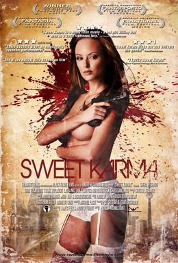 Постер фильма Сладкая судьба (2009)