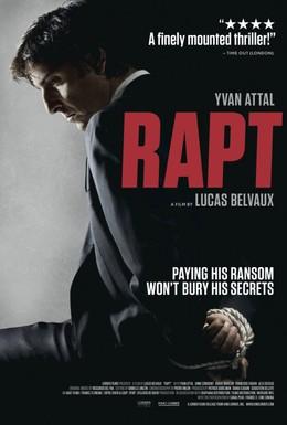 Постер фильма Похищение (2009)