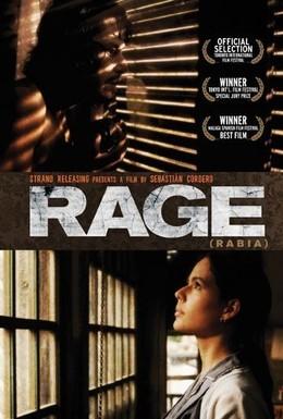 Постер фильма Ярость (2009)