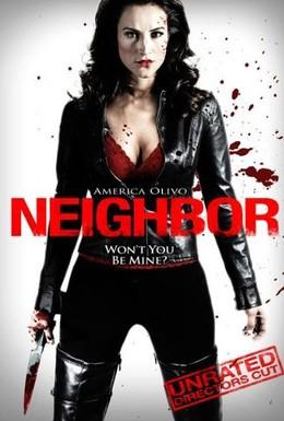 Постер фильма Соседка (2009)
