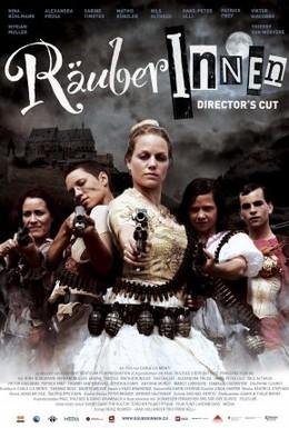 Постер фильма Блондинка и разбойницы (2009)
