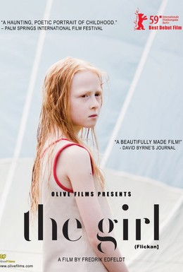 Постер фильма Девочка (2009)