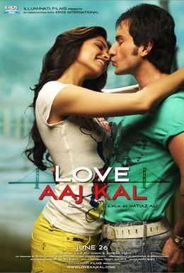 Постер фильма Любовь вчера и сегодня (2009)