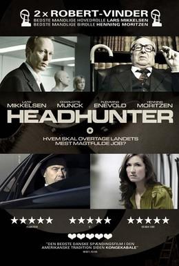 Постер фильма Охотник за головами (2009)